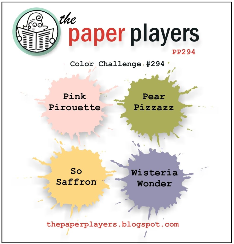 Paper Players #294