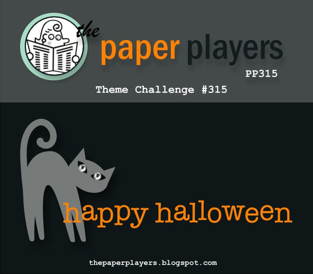 paper-players-315