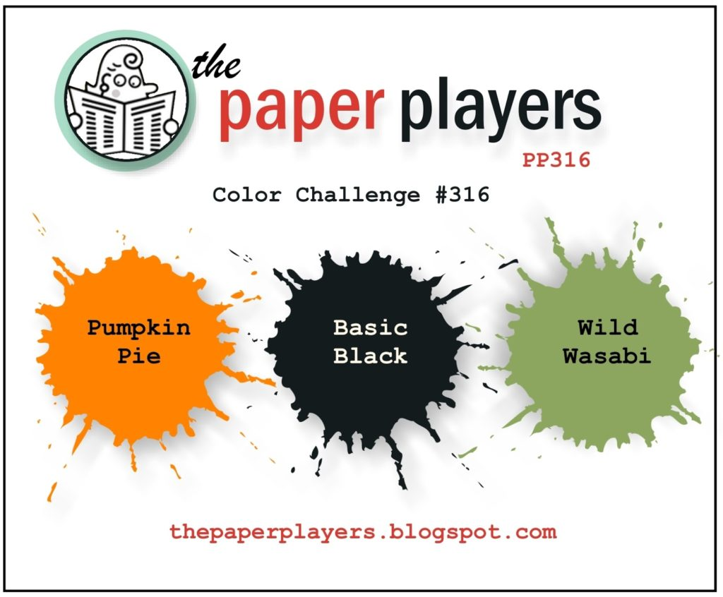 paper-players-316