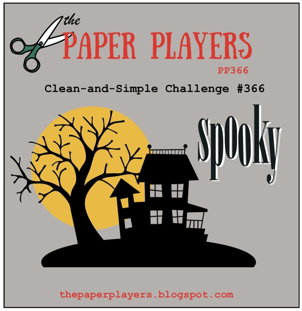 Paper Players 366 | jkcards